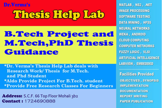 btech electrical thesis