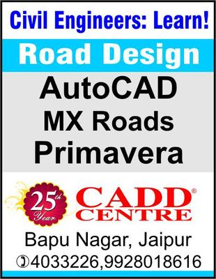 First Time In Raj Mx Roads Training By Road Design Engineer Software Training Computer Course In Bapu Nagar Jaipur Click In