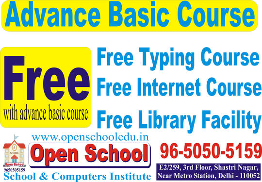 Learn English Speaking FREE With Data Entry Computer Course