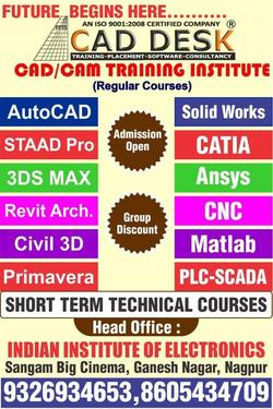 Learn AUTOCAD REVIT AND STAAD Only In RS 17000 Only