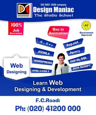 Web Designing Course In Pune Animation Graphic Designing Interior Designing Computer Course In F C Road Pune Click In