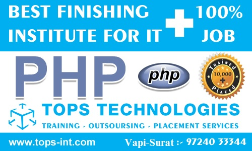 Php training with job guarantee in vapi surat software training php training with job guarantee in vapi surat thecheapjerseys Image collections