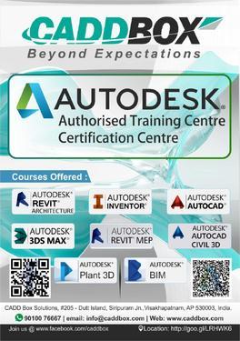 CADDBox Solutions Autodesk ATC - Animation / Graphic