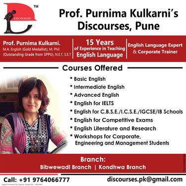 English Speaking Classes In Katraj Pune English Language