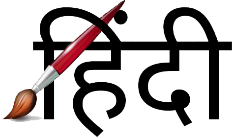 hindi tuition for all board hindi language classes in lawspet