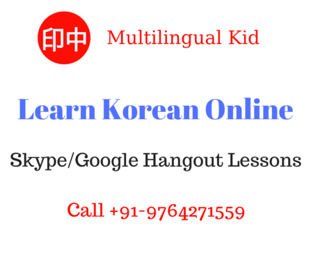 Learn Korean Language Online - Chinese (Mandarin), Korean Language