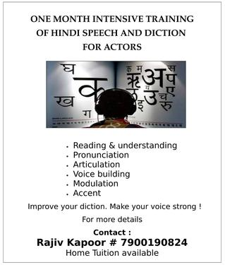 Hindi Speech And Diction For Actors - Hindi Language Classes In