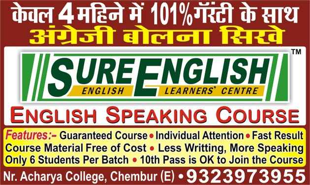 Free English Speaking Course Pdf Books