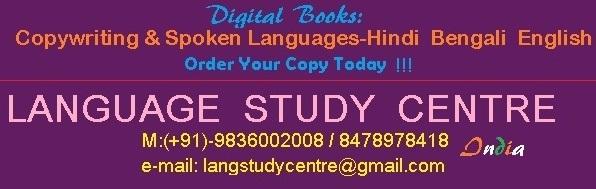 Learn Copy Writing Spoken English Bengali Hindi - Hindi