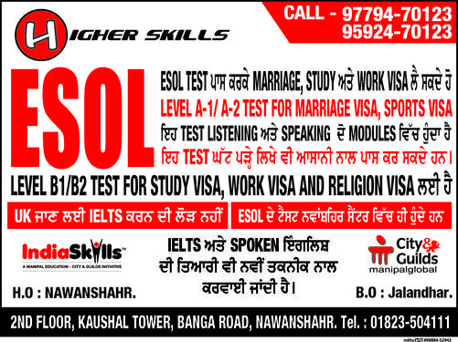 ENGLISH TEST A1 FOR UK IN LUDHIANA - English Language