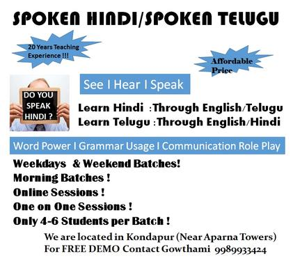 Spoken Hindi Telugu Classes In Kondapur Hindi Language Classes In