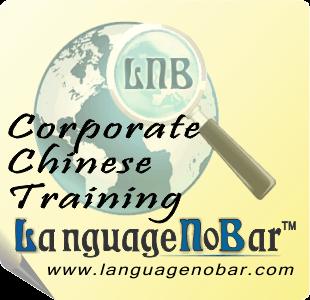 Professional Corporate Chinese Training, Noida - Chinese