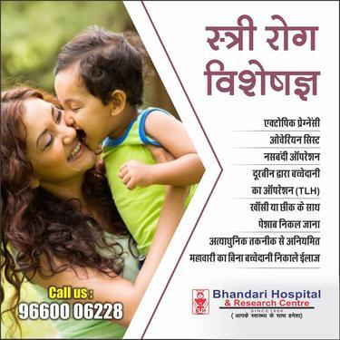 Best Gynecologist Near Me In Jaipur - Health, Beauty