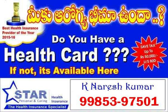 Health Insurance Policy From Star Health Insurance Hyderabad Health Beauty Fitness Service In Kphb Colony Hyderabad Secunderabad Click In
