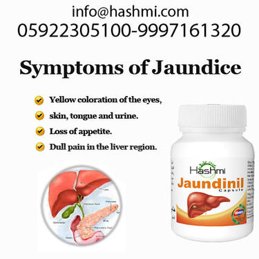 Natural Herbal Remedies For Jaundice - Health, Beauty
