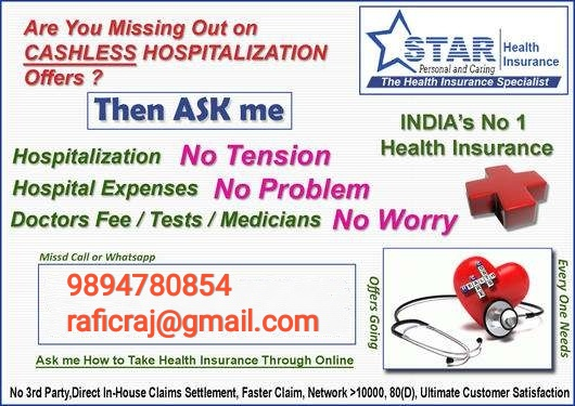 Star Health Insurance Ltd Health Beauty Fitness Service In Gobichettipalayam Erode Click In