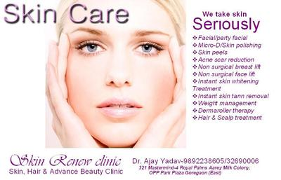 SKIN RENEW SKIN CLINIC , Skin And Hair Clinic - Health