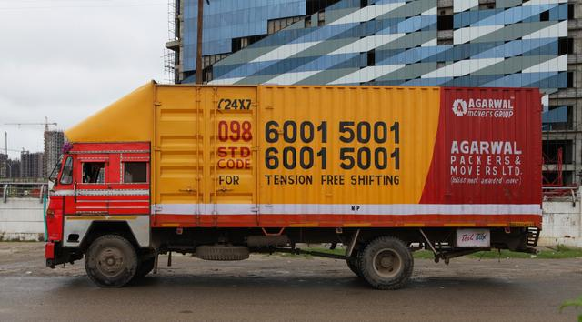 Agarwal Packers Movers Bhubaneswar For Tension Free Shifting Packers Movers In Anywhere Bhubaneswar Click In