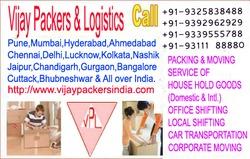 Vijay Packers And Movers Ahmednagar - 9922482488 - Packers