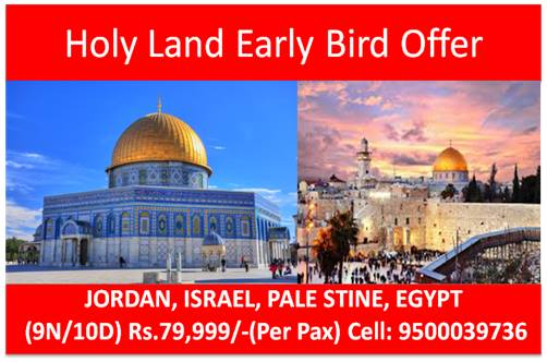 Holyland Pilgrmage Programe Pilgrimage Tour Packages In Chennai Click In