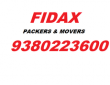 Used, packers movers t. nagar movers packers 32977284 for sale  Chennai