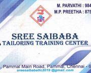 Free Classified Ads Chennai   Free Ads Posting Classifieds Chennai
