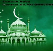 Wazifa For Child/Baby Boy Or Girl | +91-9887088038 | India for sale  India