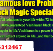 /**/ Astrologer/8146312467 Job problem solution in jaipur, used for sale  India
