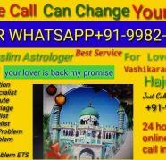 9982155343 P R O P E R T Y  P R O B L E M  KOLATA GOA GAYA for sale  India