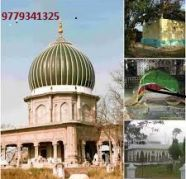 LOVE PROBLEM  specialist baba ji 91 9779341325 F F F, used for sale  India