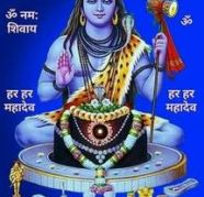 Used, Free Online Astrologer In Mumbai On Phone 07726800836 Call G for sale  India