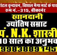 Used, POWERFUL V@SHIK@R@N M@NTR@+9983889145 MUMBAI for sale  India