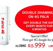 g airtel for sale  India