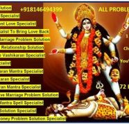Used, 8146494399  Best V-a-s-h-i-k-a-r-a-n Specialist In Hyderabad for sale  India