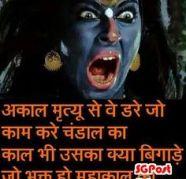 H B 91-9928629296 w o r l d f a m o u s b a b a for sale  India