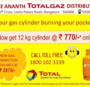Totalgaz 12 kg domestic cylinder available at INR 770/- for sale  Bangalore Center