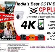 CCTV Camera Installation for Home and Office, used for sale  Gurgaon Sector 89A