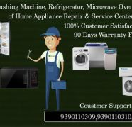 Used, LG Refrigerator Service Center for sale  Ramanthapur