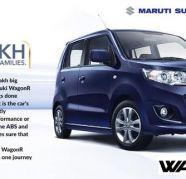 wagonr vxi for sale  Maruthi Udyog