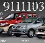 Call 9516022110 Car Taxi Jabalpur, Jabalpur Taxi Service, Ja for sale  India
