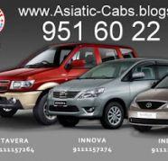 Used, Car Taxi Jabalpur MP Car Taxi Booking Jabalpur 9516022110, for sale  India