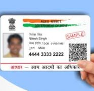 Noida voter ID pan card n adhar card agent for sale  Noida Sector 135