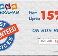 15% Off on Bus Ticket booking in - pahar ganj for sale  Pahar Ganj