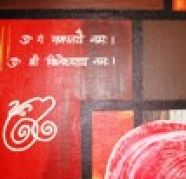 Used, Hobby Class-Paper craft,painting(glass,acrylic,warli etc.) for sale  Thaltej