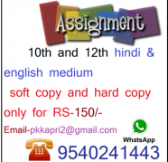 Used, The National Institute of Open Schooling (NIOS 10th and 12th in Awho colony for sale  India