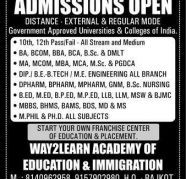 10TH AND 12TH ADMISSION IN NWAC BOARD AND NIOS BOARD in Dr. Yagnik Road for sale  India