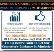 PES College Bangalore Btech Barch Admission 2017 in Awas Vikas Colony, used for sale  India