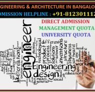 Engineering Direct Admission REVA Bangalore in Arera Colony E-8 for sale  India