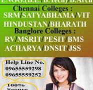 Used, B.TECH ADMISSION IN SRM UNIVERSITY BY MANAGMENT QUOTA in Arera Colony E-2 for sale  India
