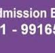 Used, PGCET 2013(MBA; MCA; MTech; M Arch; B Arch)Direct Admission in M G Road for sale  India
